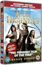Your Highness: Extended Edition [Region 2]